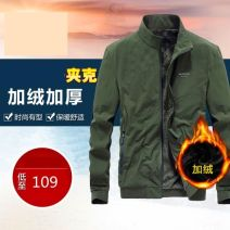 Jacket Other / other other H63 - J - grey , H84 - M - black , L77 - N - blue , R34 - P - white , T30 - R - green thick Extra wide Travel? winter I43644 Other 100% Long sleeves Wear out stand collar Military brigade of tooling routine Zipper placket 2020
