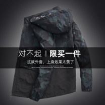 Jacket Fashion City L XL 2XL 3XL 4XL 5XL routine standard Other leisure spring Polyester 100% Long sleeves Wear out Lapel tide youth routine Zipper placket Cloth hem No iron treatment Closing sleeve camouflage polyester fiber Spring 2021 Color matching Mingji thread patch bag polyester fiber