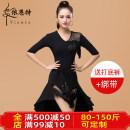 Latin Dance Costume Eindt female S. M, l, XL, XXL, XXXL, larger black Long skirt Rumba, Chacha, samba, cowboy, bullfight YET-4