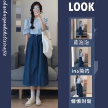 Pocket towel Top + skirt s, top + skirt m, top + skirt L, top + Skirt XL lattice