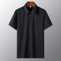 Hat cotton Yys-2102 black yys-2102 white yys-2102 blue gray yys-2102 light gray with short sleeves L XL 2XL 3XL 4XL FKFN YYS-2102 Spring 2021