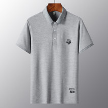 Hat cotton Yys-2108 black yys-2108 white yys-2108 light grey with short sleeves L XL 2XL 3XL 4XL FKFN YYS-2108 Spring 2021