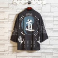 National Costume Chaobaidun M L XL 2XL 3XL 4XL 5XL Hanfu 20CBD453 Polyester 100% summer leisure time youth other other No iron treatment printing Summer 2020 Pure e-commerce (online only)