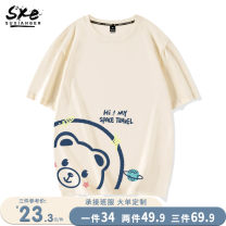 T-shirt 2X S M L XL Summer 2021 Short sleeve Crew neck easy Medium length routine commute cotton 96% and above 18-24 years old Korean version youth Cartoon animation Su xianger 4T7B140 printing Cotton 100% Pure e-commerce (online only)