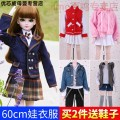 Doll / accessories 2 years old, 3 years old, 4 years old, 5 years old, 6 years old, 7 years old, 8 years old, 9 years old, 10 years old, 12 years old, 13 years old, 14 years old parts China Ye Luoli