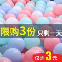 Ocean ball / wave ball Chinese Mainland Six months, 12 months, 18 months, 2 years old, 3 years old, 4 years old, 5 years old, 6 years old, 7 years old, 8 years old Other / other Plastic toys Y517843