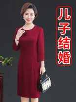 Middle aged and old women's wear Spring 2019, summer 2020 Jiuhong Jiufen sleeve 2018, Jiuhong Jiufen sleeve 2017, Jiuhong short sleeve 2018, Jiuhong short sleeve 20172068, 2118, 2128 L,XL,XXL,XXXL,4XL,5XL noble Dress easy singleton  Solid color 40-49 years old Conjoined thick Crew neck Medium length