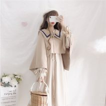 Dress Spring 2020 Average size Mid length dress Two piece set Long sleeves Sweet Doll Collar High waist Solid color A-line skirt pagoda sleeve Under 17 Type A solar system