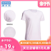 T-shirt Big boy white (same for men and women) big boy Pink (same for men and women) little boy white Decathlon / Decathlon 120cm 130cm 140cm 150cm 155cm 165cm 73cm 80cm 85cm 90cm 100cm 110cm neutral summer Short sleeve Crew neck motion There are models in the real shooting nothing cotton Solid color