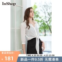 Lace / Chiffon Summer 2021 white Average size three quarter sleeve commute Cardigan Straight cylinder have cash less than that is registered in the accounts Polo collar Solid color routine 18-24 years old INSHOP 0521A61002 lady Viscose (viscose) 60.8% polyester 39.2%