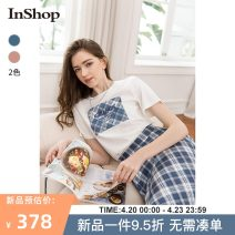 Fashion suit Summer 2021 S M L Pink, grey and blue 18-25 years old INSHOP 0521B44031 71% (inclusive) - 80% (inclusive) Other 100% Same model in shopping mall (sold online and offline)
