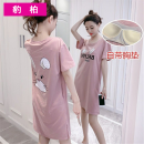 Nightdress M L XL Sweet Short sleeve Leisure home Middle-skirt summer Solid color youth Crew neck cotton printing More than 95% pure cotton Autumn 2020 Cotton 100% Cotton 100%