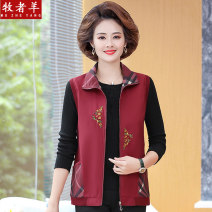 Middle aged and old women's wear Spring 2021 Red green XL (recommended 90-110 kg) 2XL (recommended 110-123 kg) 3XL (recommended 123-133 kg) 4XL (recommended 133-145 kg) 5XL (recommended 160 kg) fashion Vest easy singleton  Solid color 40-49 years old Cardigan thin Polo collar routine routine A2306