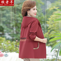 Middle aged and old women's wear Spring 2021 Blue Khaki red XL (90-105 kg recommended) 2XL (110-123 kg recommended) 3XL (123-133 kg recommended) 4XL (133-145 kg recommended) 5XL (within 160 kg recommended) fashion Jacket / jacket easy singleton  Solid color 40-49 years old Cardigan thin Hood routine