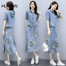 Women's large Summer 2021 On the single on the flower M L XL 2XL Dress Two piece set commute Straight cylinder thin Cardigan Short sleeve Simplicity Hood have cash less than that is registered in the accounts Three dimensional cutting routine C0312511 It will be sweet 25-29 years old pocket other