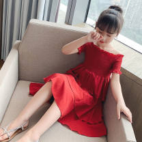 Hip hop Costume 118018 one line shoulder skirt red, collection plus purchase priority delivery other children