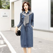 Dress Spring 2021 Denim blue M,L,XL,2XL Middle-skirt Two piece set Long sleeves commute Polo collar High waist Solid color Single breasted A-line skirt routine Others 25-29 years old Type A Other / other Korean version Bows, pockets, ties, buttons XMYR80920000 TTBJ4 91% (inclusive) - 95% (inclusive)