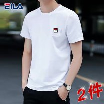 T-shirt Youth fashion 801 white 801 black 801 gray 801 white + 801 gray 801 white + 801 black 801 black + 801 gray routine M L XL 2XL 3XL Qi Fei's success Short sleeve Crew neck standard Other leisure summer 801_ LxDZO Cotton 100% youth routine tide Summer 2021 Brand logo cotton other Fashion brand