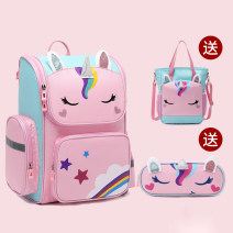 Backpack polyester fiber brand new in zipper campus Double root Cartoon hard children no Soft handle Cartoon animation Yes neutral Water splashing prevention Vertical square polyester fiber printing yes 13 inches 2011-01 Three dimensional bag Winter 2020 Pure e-commerce (online only)