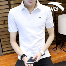 Sports T-shirt Anta XS/160 S/165 M/170 L/175 XL/180 XXL/185 XXXL/190 Short sleeve male Lapel 95928113-X routine Moisture absorption, perspiration, quick drying and ventilation Summer 2020 Brand logo pattern Sports & Leisure Sports life polyester fiber yes