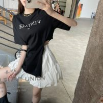 Women's large Spring 2021 Black T-shirt white T-shirt black skirt white skirt S M L Dress Two piece set commute Socket Korean version Janet (costume) 18-24 years old 71% (inclusive) - 80% (inclusive) Cotton 100% Pure e-commerce (online only)