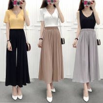 Casual pants Spring 2020 Ninth pants Wide leg pants High waist Versatile Thin money