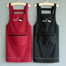 apron Sleeveless apron waterproof Korean version other Personal washing / cleaning / care Average size R24219 Muchun public yes like a breath of fresh air
