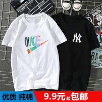 T-shirt Youth fashion routine Short sleeve Crew neck easy daily summer Other 100% teenagers Off shoulder sleeve Basic public Cotton wool 2011 Animal design printing cotton Animal design tto  More than 95%