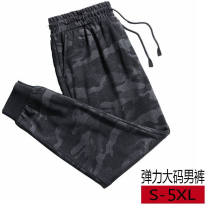Casual pants Others other Camouflage [regular high quality summer style], leather rope black [regular high quality summer style] S 【60-80】,M 【80-95】,L 【95-105】,XL 【105-110】,2XL 【110-130】,3XL 【130-150】,4XL 【150-175】,5XL 【180-200】 Ninth pants Other leisure easy Micro bomb summer Large size Haren pants