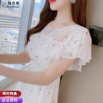 Dress Summer 2021 white S M L XL Mid length dress singleton  Short sleeve commute Crew neck Elastic waist Solid color zipper A-line skirt puff sleeve Others 25-29 years old Type A Pure Benny Korean version Splicing CBN540304 91% (inclusive) - 95% (inclusive) Chiffon polyester fiber