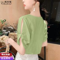 Lace / Chiffon Summer 2021 Pink light green S M L XL 2XL Short sleeve commute Socket singleton  easy Super short V-neck Solid color other 25-29 years old Pure Benny CBN1010416 bow Korean version 91% (inclusive) - 95% (inclusive) Polyethylene terephthalate (polyester) 91% others 9% polyester fiber