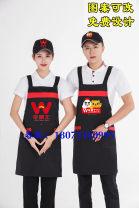 apron Red, orange, coffee, hat 12 yuan, Wallace Figure 1, Wallace Figure 2 Korean version Solid color