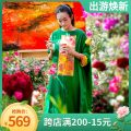 Dress Autumn 2020 green S.,M. longuette singleton  elbow sleeve commute One word collar Loose waist Animal design Socket A-line skirt routine 40-49 years old Type A Queyunshang ethnic style Embroidery 71% (inclusive) - 80% (inclusive) other cotton