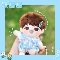 BJD doll zone suit other Over 3 years old goods in stock