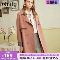 Windbreaker Spring of 2018 S,M,L,XL Brick red Long sleeves routine Medium length commute double-breasted tailored collar Wrap sleeves Solid color Straight cylinder lady OLrain 8CFA10283 25-29 years old zipper 91% (inclusive) - 95% (inclusive) polyester fiber