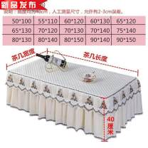 tablecloth W 40 * l 50 * h 40cm-e49, w 50 * l 100 * h 40cm-v44, w 55 * l 110 * h 40cm-p71, w 60 * l 120 * h 40cm-t41, w 65 * l 120 * h 40cm-c58 cloth Simple and modern Solid color Other / other Dust proof tea table cover