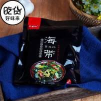 Pickles / pickles Jilin Province Group 8, donghuayuan village, Huayuan Township, Shancheng Town, Meihekou City, Jilin Province Chinese Mainland 200g Meihekou Jiatong Food Co., Ltd Citric acid, sodium dehydroacetate packing SC12422058147132 Meihekou City GB19643-2016 Dongsi North Refreshing kelp Kelp
