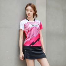 Badminton wear For men and women YUYUFAN Football suit 163 M. L, XL, XXL, XXXL, larger