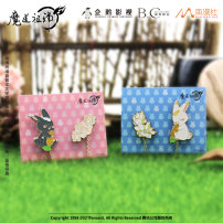Cartoon card / Pendant / stationery Badge / button Master of evil Over 14 years old goods in stock Chinese Mainland