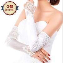 Bridal Gloves Long gloves E91B1306 Other other