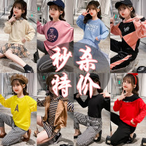 suit Other / other 110 (suggested height 100), 120 (suggested height 110), 130 (suggested height 120), 140 (suggested height 130), 150 (suggested height 140), 160 (suggested height 150) female spring and autumn leisure time Long sleeve + pants 2 pieces Thin money There are models in the real shooting