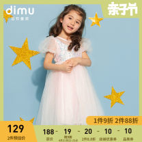 Dress Blue and pink (pay attention to the store and give a pair of pure cotton socks) female Dimu 100cm 110cm 120cm 130cm 140cm Cotton 100% summer princess Skirt / vest Solid color cotton Irregular DM212014-1 Spring 2021 Four, five, six, seven, eight Chinese Mainland