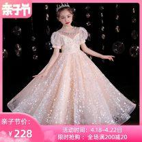 Children's dress female 110cm 120cm 130cm 140cm 150cm 160cm Dream dance Jingjing full dress Class B other Polyester 100% Summer 2021 3 years old, 4 years old, 5 years old, 6 years old, 7 years old, 8 years old, 9 years old, 10 years old, 11 years old, 13 years old, 14 years old princess