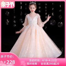 Children's dress MWJJ-21027 female 110cm 120cm 130cm 140cm 150cm 160cm Dream dance Jingjing full dress MWJJ-21027 Class B other Polyester 100% Summer 2021 3 years old, 4 years old, 5 years old, 6 years old, 7 years old, 8 years old, 9 years old, 10 years old, 11 years old, 13 years old, 14 years old