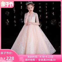 Children's dress MWJJ-21026 female 110cm 120cm 130cm 140cm 150cm 160cm Dream dance Jingjing full dress MWJJ-21026 Class B other Polyester 100% Summer 2021 3 years old, 4 years old, 5 years old, 6 years old, 7 years old, 8 years old, 9 years old, 10 years old, 11 years old, 13 years old, 14 years old