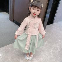 Hanfu nation other Chinese style female Dalio 80 90 100 110 120 130