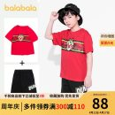 suit Bala 120cm 130cm 140cm 150cm 160cm 165cm 170cm 175cm male summer leisure time Short sleeve + pants 2 pieces Thin money There are models in the real shooting Socket nothing Solid color cotton children Expression of love 28192201105- Class B Cotton 80% polyester 20% Summer 2021 Chinese Mainland