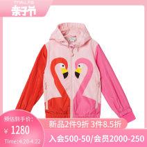 Plain coat Stella McCartney female 4Y 6Y 8Y 10Y 12Y 14Y 15Y Pink spring No detachable cap other 602793SQKD7 Polyester 100% Spring 2021