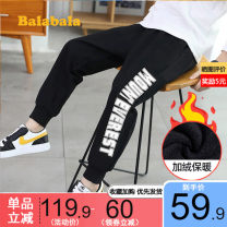 trousers Bala male 130cm 140cm 150cm 160cm 170cm 175cm 165cm summer Pant leisure time No model Casual pants Leather belt middle-waisted blending Don't open the crotch Polyester 59% cotton 41% Class B Winter 2020 Chinese Mainland