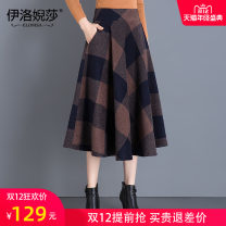 Cosplay women's wear Other women's wear goods in stock Over 14 years old coffee Animation, original other See details L